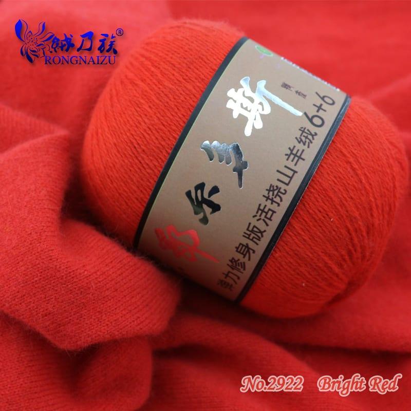 Кашемир для вязания спицами